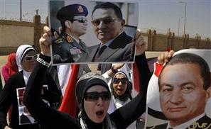Welcome Back to Mubarak
