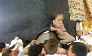 Saudi Cop in Mecca 'Shoe' Shame