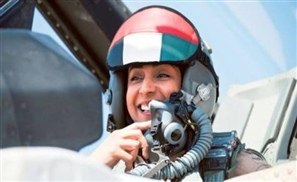 First UAE Female Fighter Pilot