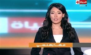 Maha el-Bahnassy Suspended