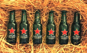 #OpenYourCity With Heineken's Egyptian Beers