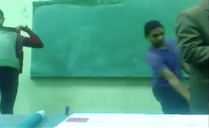 Video: Tables Turn as Students Bully Teacher