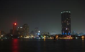 BREAKING: Massive Blast Felt Across Cairo