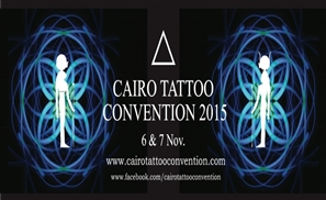 CairoScene Teams Up With the 2015 International Cairo Tattoo Convention