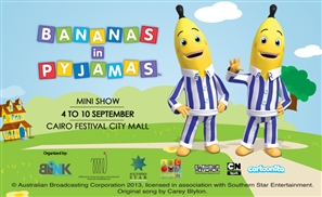 Bananas in Pyjamas Come to Life at CFCM