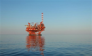 Egypt Discovers Supergiant Natural Gas Field