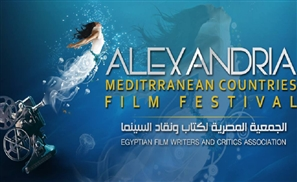 31st Alexandria Film Festival Returns With 300 Films to Watch