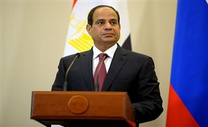 Amid a Corruption Scandal, Egypt's Cabinet Resigns