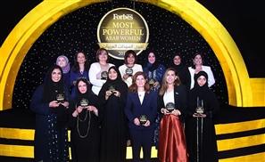 Egyptians at the Top of Forbes' 100 Most Powerful Women in the Middle East