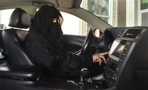 Saudi Women are Up to No Good Again.....