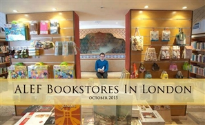 Egyptian Alef Book Shop to Open Branch in London