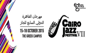 The 2015 Cairo Jazz Festival is Back This October