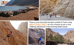 Win A Rock Climbing Adventure For Two #BeyondCairo with Destination 31