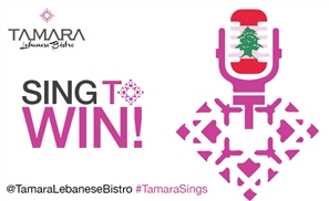 Tamara: Sing For a Taste of Beirut