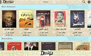 Diwan Creates Ingenious App