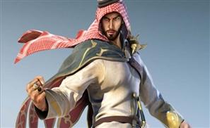 Tekken's New Saudi Arabian Character