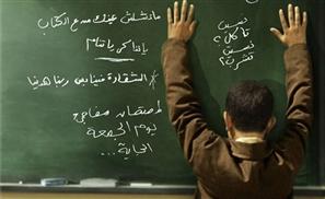 Winners Announced at Egypt's National Film Festival