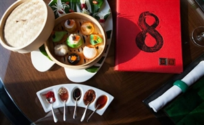 Lucky Number 8: A Cantonese Culinary Journey