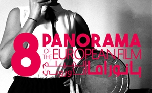 The 8th Panorama of the European Film
