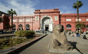 Egyptian Museum Celebrates 113th Birthday Today With Free Entry