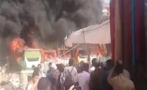 Video: Massive Fire At Giza Bus Garage