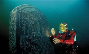 Sunken Cities: Ruins From Egypt's Atlantis To Be Exhibited in British Museum