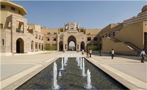 AUC Ranked Number One Top Academic Institution in Egypt