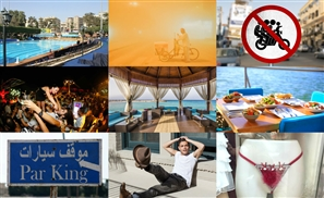 15 Most Popular Listicles On CairoScene In 2015