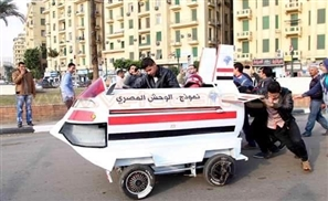 VIDEO: Egyptian Flying Car Stalls On The Ground