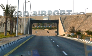 Egyptian Passenger Arrested for Smuggling Tramadol at Cairo Airport