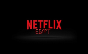 It's a Christmas Miracle! Netflix is Officially Online in Egypt