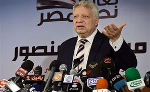 Mortada Mansour Selected Chairman of Parliament's Human Rights Committee