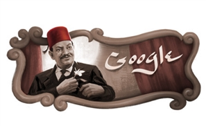 Google Doodle is Celebrating The Late Naguib El-Rihani's Birthday