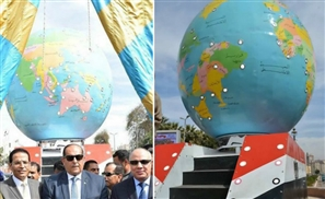 Governor of Sohag Inaugurates Globe Monument That Looks Like an Elementary School Class Project