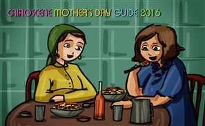 Mother's Day Guide 2016