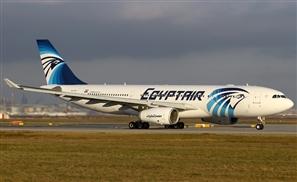 LIVE UPDATES: EgyptAir Plane Hijacked