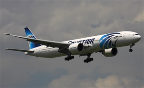 Video: Hilariously Ominous EgyptAir Inflight Announcement Breaks Internet