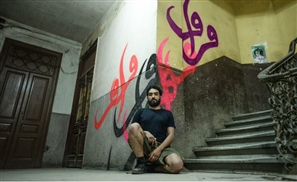 Egyptian Dancer Mohammad El Deep On Street Theatre And Existential Philosophy
