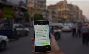 Syrians Around the World: Inside the WhatsApp Group of a Migrant