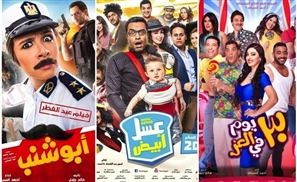 7 Ways Egyptian Cinema Has Changed Over the Years