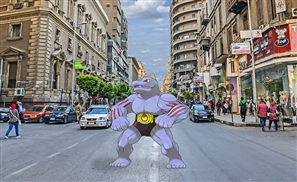 Take an Epic PokeTour of Downtown Cairo this Friday
