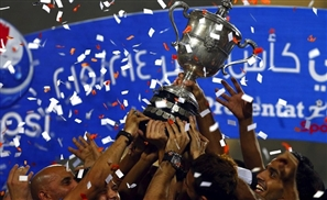 11 Hilarious Reactions to Zamalek Winning the 2016 Egypt Cup