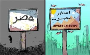 10  Cartoons Illustrating Egypt's Reality Today