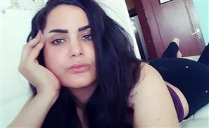 Sama El Masry's Instagram Account Is Going Viral And Here's Why