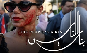 Egyptian Documentary About Sexual Harassment Is Getting Massive International Attention