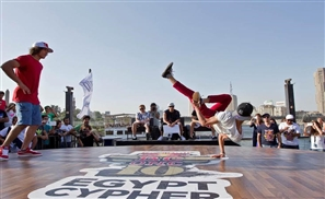 Red Bull BC One Breakdance Competition At The GrEEK Campus Happening Friday