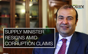 Egypt's Supply Minister Resigns Amid Corruption Claims