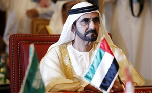 Dubai Ruler Orders the Removal of Doors from Directors' Offices