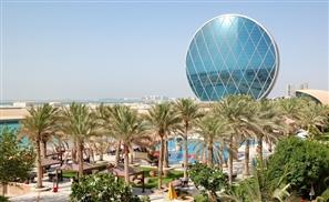 9 Buildings in the Arab World that Look Like Alien Spaceships