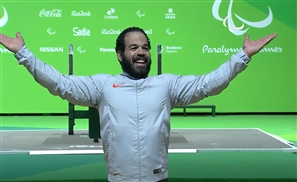 Egyptian Sherif Osman Wins First Gold Medal at the Rio Paralympic Games